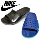 Nike Sandals mens Womens NIKE SOLARSOFT SLIDE Nike solar soft slide sport 386163 sandal shower Sandals men's ladies sandal-