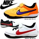 Nike Tiempo trainers NIKE NSW a TIEMPO TRAINER [644843] men's sneakers men's sneaker-