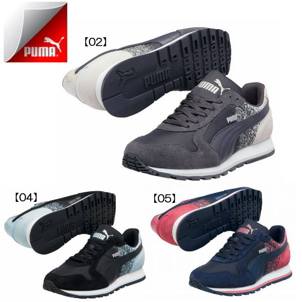 puma xuvia shoes