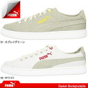 PUMA sneakers men's basketball バイオディン gray double PUMA Basket Biodegradable 354114 low-cut men's mens sneaker-