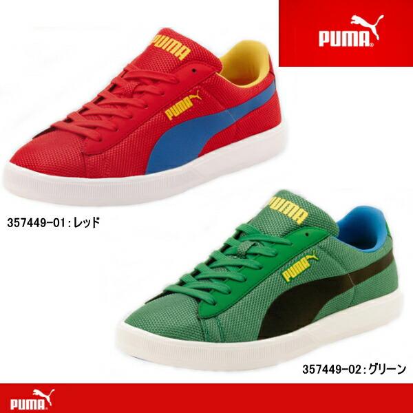 BKQMV Buy cheap Online - puma shoes men green,Fine - Shoes Discount for sale