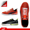men's sneaker puma in puma PUMA men sneakers future for suede cloth LITE TECH [355347-02/355347-03] men●