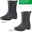 Lady's short length light weight rain boots Benetton UNITED COLORS OF BENETTON B-015 / BTB-0150 boots rain shoes rubber boots○