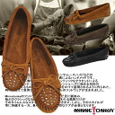 Mine Tonka MINNETONKA double studio dead mock DOUBLE STUDDED MOC moccasins studs 360/362/368 suede regular article Lady's●