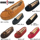 Minnetonka moccasin women's genuine carry slippers MINNETONKA CALLY SLIPPER Moccasin Slippers moccasin shoes leather suede Brown ladies ladies-