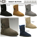 AG Shearling boots ugg Shearling boots Bailey button UGG AUSTRALIA 5803 W BAILEY BUTTON Ugg Australia women's Shearling boots ladies mouton boot-