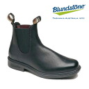 Blundstone-063089-1