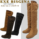 Boots knee high boots knee high boots インヒール EXE BISGINA exe ビスジーナ ladies boots 2-way ladies boots-