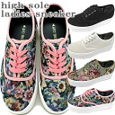 Casual shoes Lady's ladies sneaker with a thickness approximately 3cm sense of stability of the thick-soled high sole sneakers Pink Cat JK-1779 bottom●