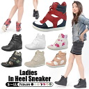 インヒール sneakers ladies Hyatt In Heel Laceup High Cut Sneakers lace-up heel up ファットシューズ bottom leg thickness effect heel sneakers ladies ladies-[fs3gm]