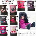 Stones kids baby boots snow shoes boots Bootie STONZ Booties Girls キッズブーツ kids boots water resistant rain, snow, snow shoes kids girls toddler babies kids boots-[fs3gm]