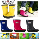 1 Stones kids rain boots long shoes STONZ Rain Bootz キッズブーツ kids boots rain, rain shoes kids boys girls kids boots * _ _
