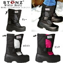 Child kids boots ○[ fs3gm] of the day snow boots child boy woman of the Stones kids winter boots snow boot STONZ Winter Bootz kids boots kids boots water repellency processing snowshoes snow
