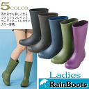 All five colors of rain boots long length [L27661] variety of colors boots rain shoes ladies rain which are rain boots Lady's Shin pull that is easy to coordinate●