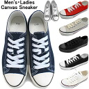Men's lady's casual sneakers [L62090] canvas sneakers men's ladies Canvas Sneaker●