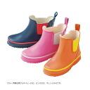 Kids rain boots girls boys [24573] rain shoes children boots boy girl boots rain day-