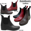 Rain boots Womens side Gore [L62821] shoes boots rubber boots rubber boots short length rainy measures-