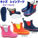 Kids rain boots said Gore wind short-length 24573 pink orange black kids shoes boots shoes B24573-