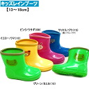 Kids rain boots B24676 animal pattern rain shoes kids boys girls rain boots galoshes rain day-