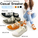 Men's lady's casual sneakers [M28965] canvas sneakers casual sneakers men's ladies Canvas Sneaker ●