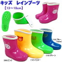 Kids rain boots B24313 rain shoes kids boys girls boots rain day-