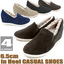 With the ladies in her casual shoes slip-on fur [5640] sneakers soled slip-on ladies sneaker-