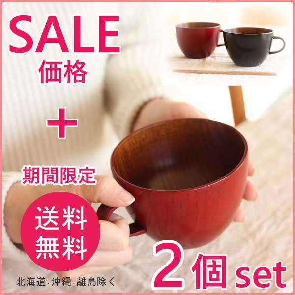 木製スープカップちひろ(スープマグ)