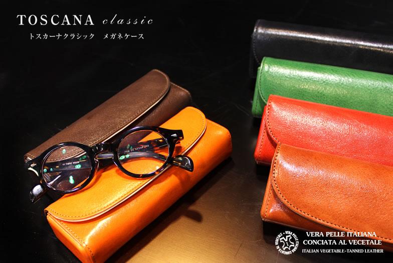 http://image.rakuten.co.jp/leather-g/cabinet/shohin/ba-719/img_01.jpg