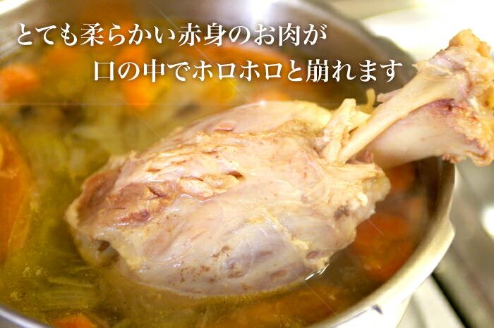 お肉がほろほろ
