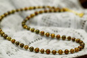 4.5 - 5 mm Brown freshwater pearl necklace chic but China chocolate color.