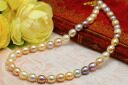 8 mm natural multicolor freshwater pearl necklace pouty! pouty metallic in the grade large shine bright!