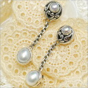 The antique design which gives a shake at the pearl of the freshwater pearl long pierced earrings ぷっくり egg type
