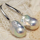 Ornate floats on premium oversized Baroque Freshwater Pearl Earring / earrings Ribeye of Pearl or bubble ball color! Others give this!