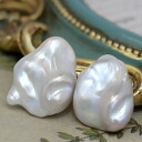 A super extra-large baroque pearl excellent at extra-large baroque silver freshwater pearl pierced earrings / earrings presence! Is chic, and is solid; shine, and make 良; a silver-white♪