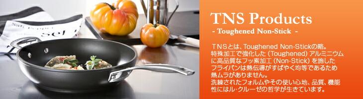 TNS フライパン