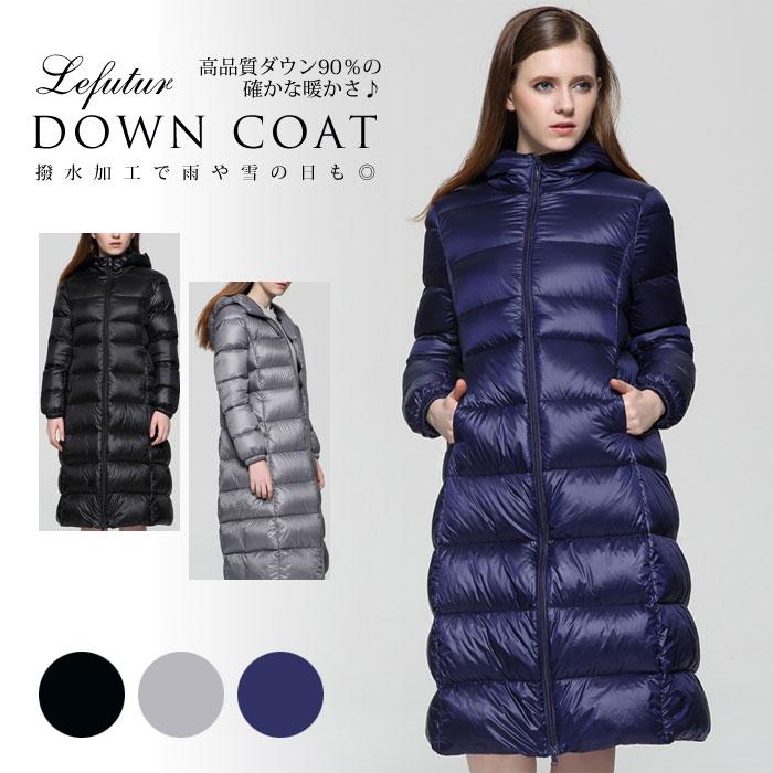 lefutur | Rakuten Global Market: Long down coat women&39s down coat