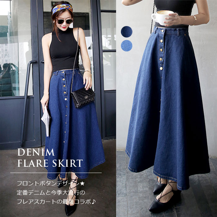 Ladies Long Denim Skirt