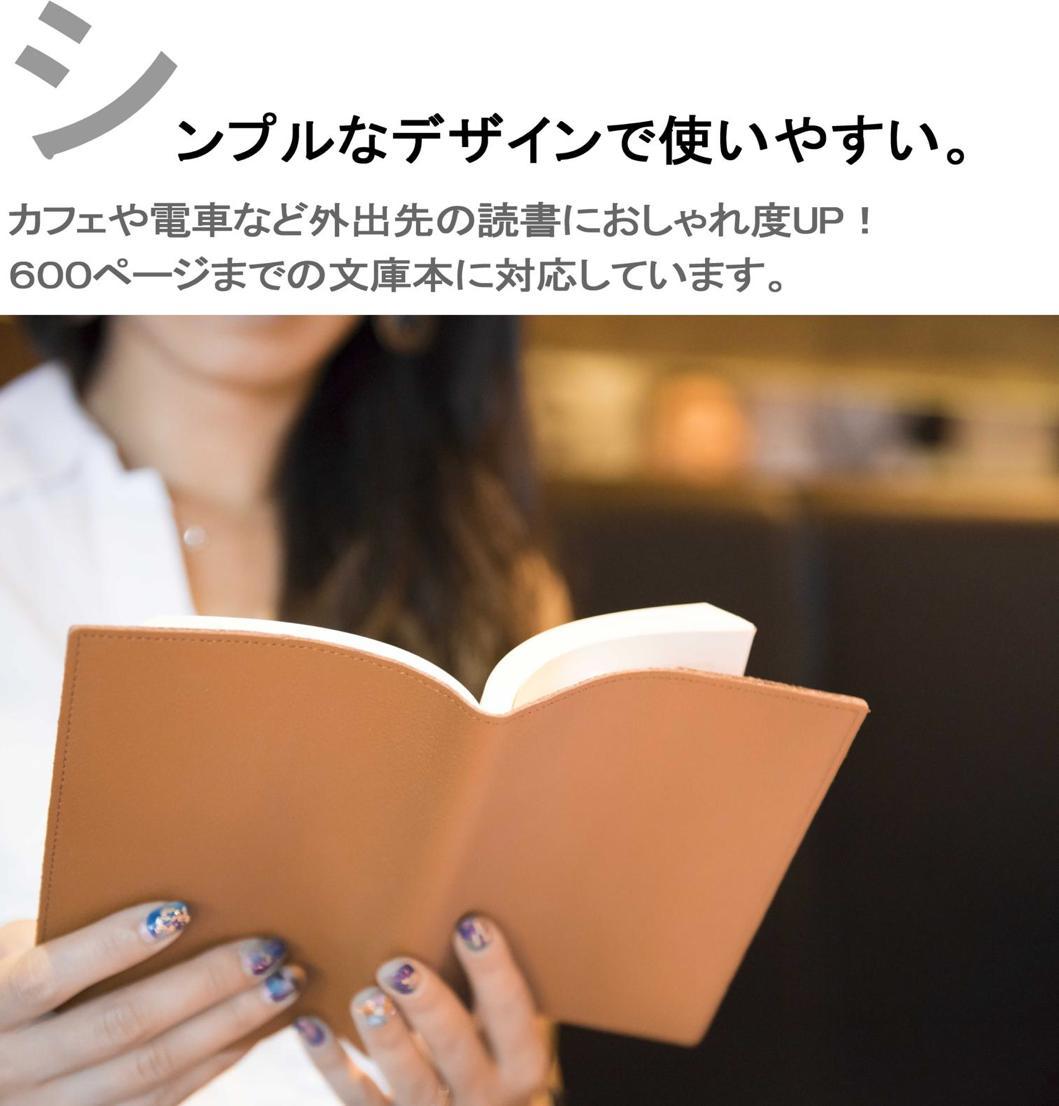 シンプルで毎日使いたいブックカバー。