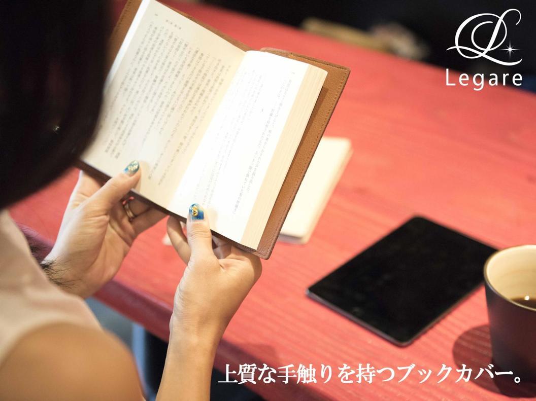 Legare ブックカバー。