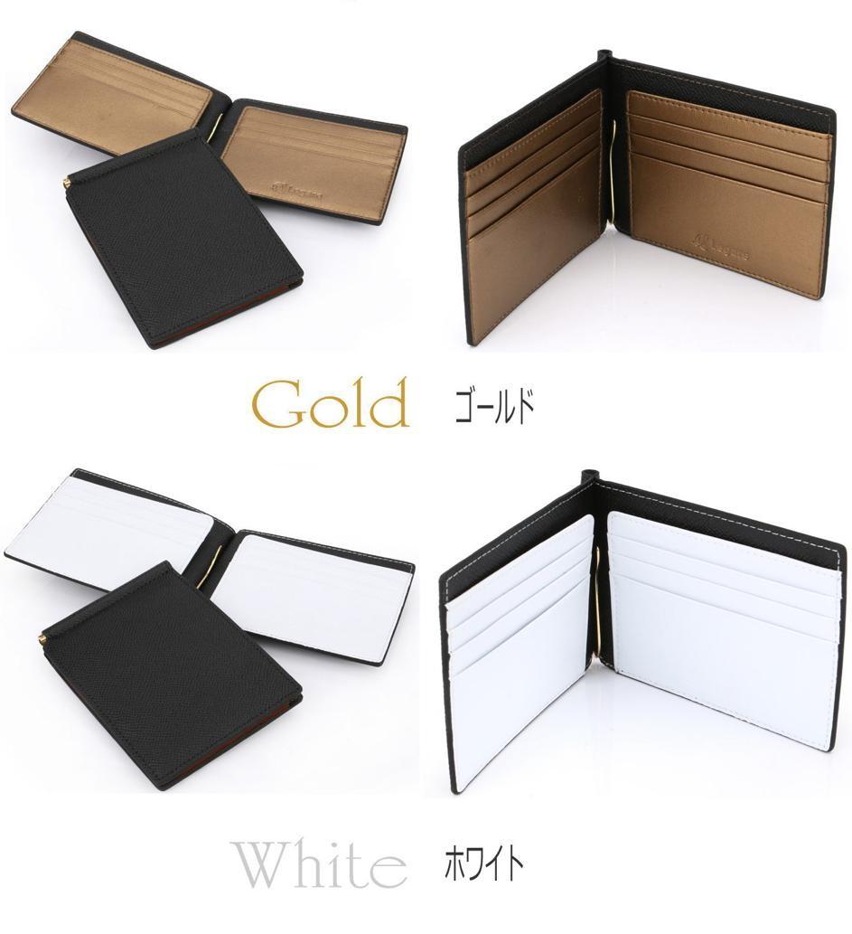 【Legare】 マネークリップ レザー 札ばさみ 本革 財布 カードケース メンズ 全10色 プレゼントに最適
