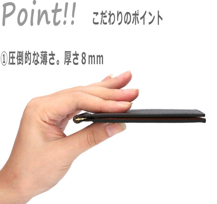圧倒的な薄さ。厚さ8mm
