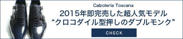 calzoleriatoscana