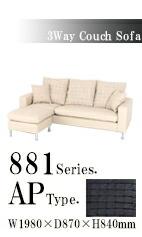 881AP-3pc