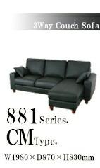 881CM-3pc
