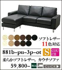 881b-pu-600