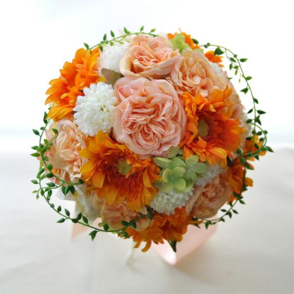 シルクフラワーウェディングブーケ【ラウンドブーケ】マリブ・オレンジ