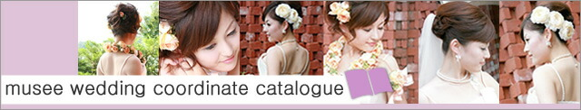 musee wedding coordinate catalogue
