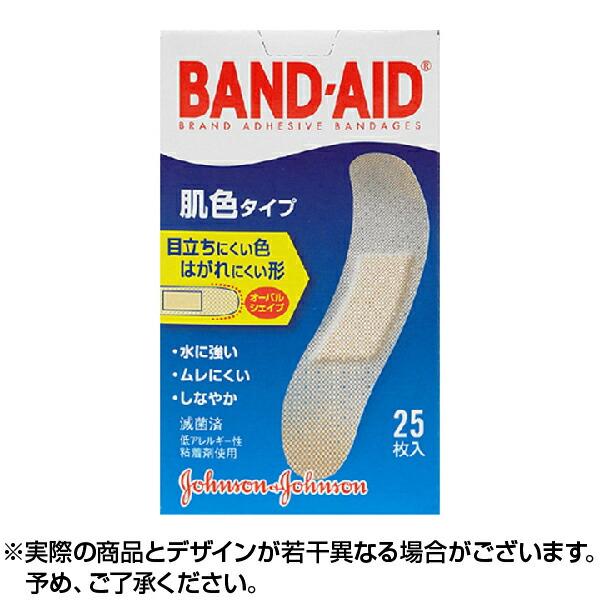 【送料無料】バンドエイド2001 肌色 スタンダード 25枚