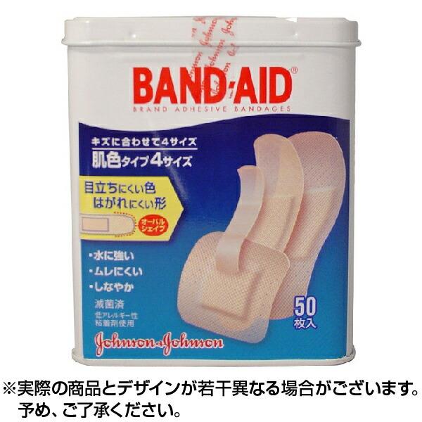 【送料無料】バンドエイド2005 肌色 4サイズ 50枚