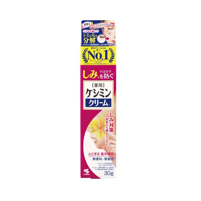 ケシミンクリームc 30g